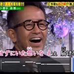 カラオケ★バトルでの宮本 亜門