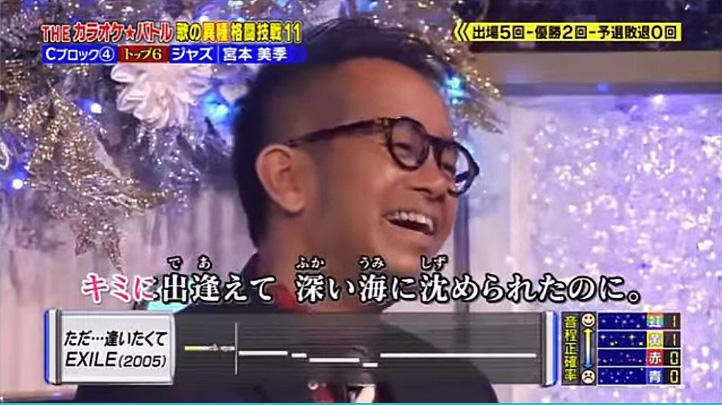 miyamoto_amon03